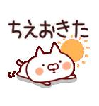 【ちえちゃん】専用なまえ/名前スタンプ(個別スタンプ:05)