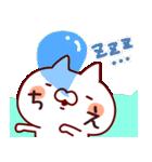 【ちえ】専用(個別スタンプ:06)