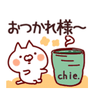 【ちえ】専用(個別スタンプ:07)