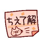 【ちえちゃん】専用なまえ/名前スタンプ(個別スタンプ:09)