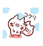 【ちえ】専用(個別スタンプ:11)