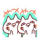 【ちえちゃん】専用なまえ/名前スタンプ(個別スタンプ:14)