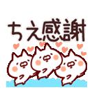 【ちえ】専用(個別スタンプ:15)