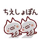 【ちえ】専用(個別スタンプ:19)