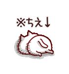 【ちえ】専用(個別スタンプ:20)