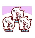 【ちえちゃん】専用なまえ/名前スタンプ(個別スタンプ:21)