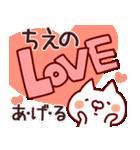 【ちえ】専用(個別スタンプ:28)