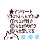 【ちえ】専用(個別スタンプ:31)
