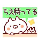 【ちえ】専用(個別スタンプ:32)