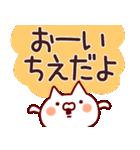 【ちえ】専用(個別スタンプ:33)