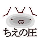 【ちえちゃん】専用なまえ/名前スタンプ(個別スタンプ:34)