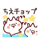 【ちえちゃん】専用なまえ/名前スタンプ(個別スタンプ:38)