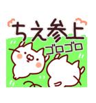 【ちえちゃん】専用なまえ/名前スタンプ(個別スタンプ:39)