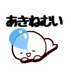【あきちゃん/あきこ他】専用/名前スタンプ(個別スタンプ:02)