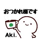 【あきちゃん/あきこ他】専用/名前スタンプ(個別スタンプ:03)