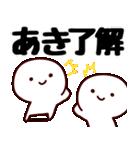 【あきちゃん/あきこ他】専用/名前スタンプ(個別スタンプ:05)