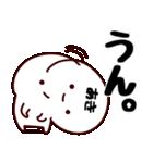 【あきちゃん/あきこ他】専用/名前スタンプ(個別スタンプ:07)