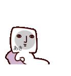 【あきちゃん/あきこ他】専用/名前スタンプ(個別スタンプ:08)