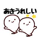 【あきちゃん/あきこ他】専用/名前スタンプ(個別スタンプ:09)