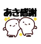 【あきちゃん/あきこ他】専用/名前スタンプ(個別スタンプ:19)