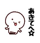 【あきちゃん/あきこ他】専用/名前スタンプ(個別スタンプ:20)
