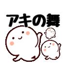 【あきちゃん/あきこ他】専用/名前スタンプ(個別スタンプ:36)