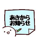 【あきちゃん/あきこ他】専用/名前スタンプ(個別スタンプ:38)