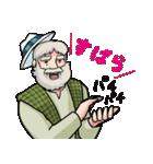 「アルプスの少女ハイジ」ちゃらおんじ編5(個別スタンプ:01)
