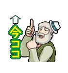 「アルプスの少女ハイジ」ちゃらおんじ編5(個別スタンプ:02)