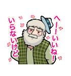 「アルプスの少女ハイジ」ちゃらおんじ編5(個別スタンプ:03)