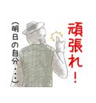 「アルプスの少女ハイジ」ちゃらおんじ編5(個別スタンプ:06)