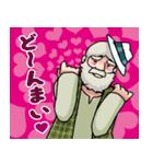 「アルプスの少女ハイジ」ちゃらおんじ編5(個別スタンプ:07)
