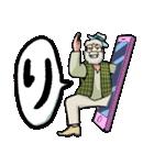 「アルプスの少女ハイジ」ちゃらおんじ編5(個別スタンプ:08)