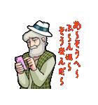 「アルプスの少女ハイジ」ちゃらおんじ編5(個別スタンプ:09)