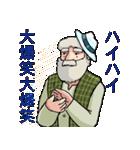 「アルプスの少女ハイジ」ちゃらおんじ編5(個別スタンプ:10)