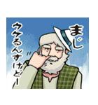 「アルプスの少女ハイジ」ちゃらおんじ編5(個別スタンプ:11)