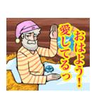 「アルプスの少女ハイジ」ちゃらおんじ編5(個別スタンプ:12)