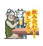 「アルプスの少女ハイジ」ちゃらおんじ編5(個別スタンプ:13)