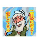 「アルプスの少女ハイジ」ちゃらおんじ編5(個別スタンプ:14)