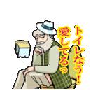 「アルプスの少女ハイジ」ちゃらおんじ編5(個別スタンプ:15)
