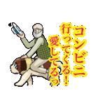 「アルプスの少女ハイジ」ちゃらおんじ編5(個別スタンプ:16)