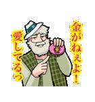 「アルプスの少女ハイジ」ちゃらおんじ編5(個別スタンプ:17)