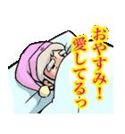 「アルプスの少女ハイジ」ちゃらおんじ編5(個別スタンプ:18)
