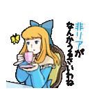 「アルプスの少女ハイジ」ちゃらおんじ編5(個別スタンプ:19)