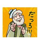 「アルプスの少女ハイジ」ちゃらおんじ編5(個別スタンプ:20)