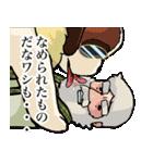 「アルプスの少女ハイジ」ちゃらおんじ編5(個別スタンプ:23)
