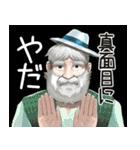 「アルプスの少女ハイジ」ちゃらおんじ編5(個別スタンプ:26)