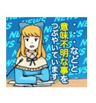 「アルプスの少女ハイジ」ちゃらおんじ編5(個別スタンプ:27)