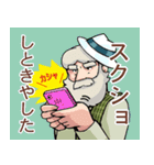 「アルプスの少女ハイジ」ちゃらおんじ編5(個別スタンプ:28)