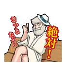 「アルプスの少女ハイジ」ちゃらおんじ編5(個別スタンプ:33)